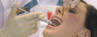 Удаление зубов у беременных с уколом
